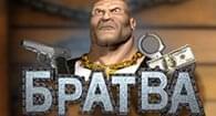 Bratva (Братва) - игровой автомат